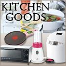 便利な調理器具で毎日のお料理を楽しく簡単に!!