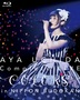 『AYA UCHIDA Complete LIVE ~COLORS~』