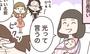 「アラサーの出産祝い」【4コマ漫画】