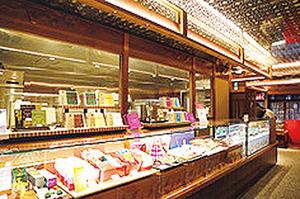 マールブランシュ加加阿365祇園店