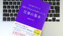 170323_book_to_read.jpg