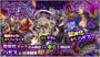 【モンスターストライク】2月9日(木)12:00~ 闇属性限定ガチャ「ミッドナイト・パーティー」がスタート!