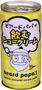 シュークリームを飲む時代が来た! 「ビアードパパの飲むシュークリーム」がJR東日本のエキナカ自販機で発売されたよ