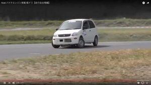 """【動画】軽自動車「三菱 ミニカ」に大型バイク「ニンジャ ZX-9R」のエンジンを搭載すると """"羊の皮をかぶった狼""""みたいな走りになる"""