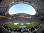 MARSEILLE, FRANCE - JULY 07:  A general view of the stadium as the players line up for the national anthems before the UEFA EURO semi final match between Germany and France at Stade Velodrome on July 7, 2016 in Marseille, France.  (Photo by Laurence Grif…