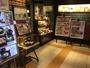 種類が豊富で迷っちゃう!寒い冬にピッタリの釜飯「いろどり家」横浜そごう店