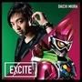 シングル「EXCITE」